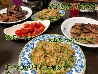 野菜を使ったお料理ご紹介 8月